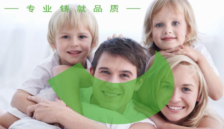 志高中央空调品牌形象设计
