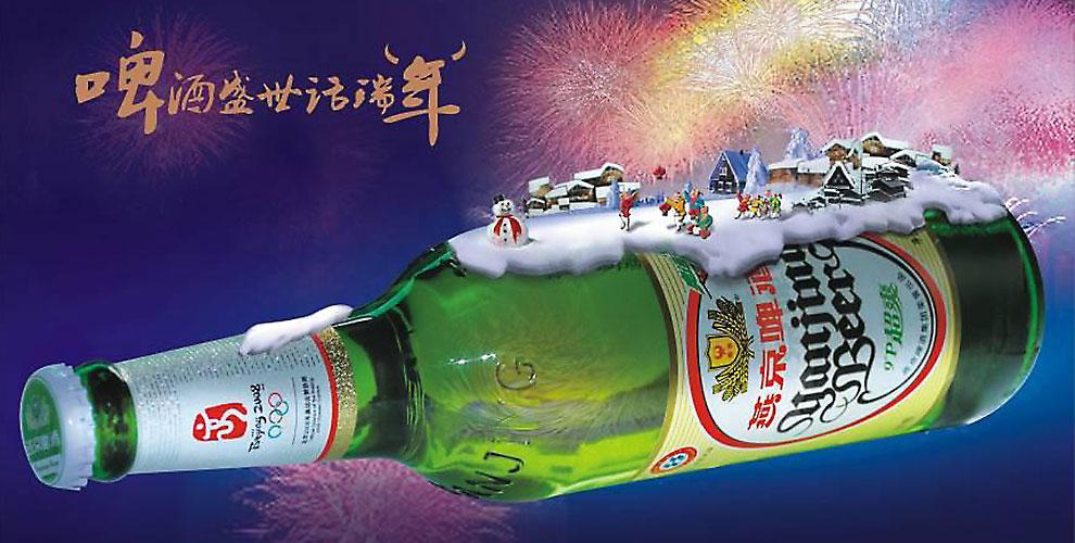 燕京啤酒奥运有我