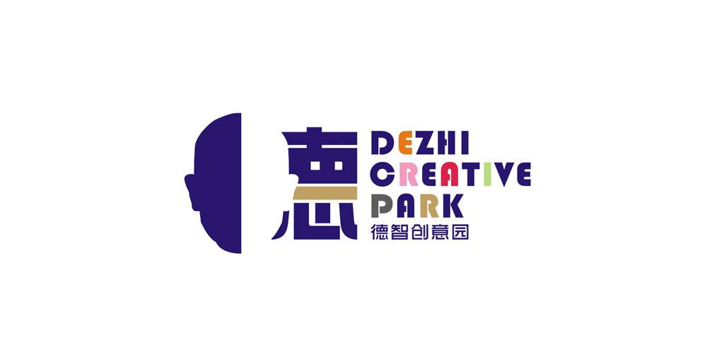 广州德智创意产业园标志设计
