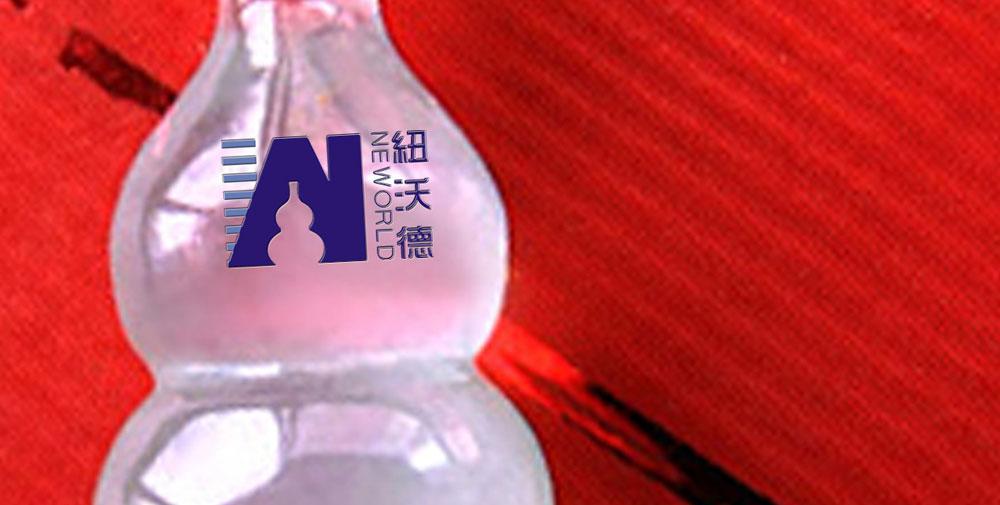 新济药业品牌标志设计