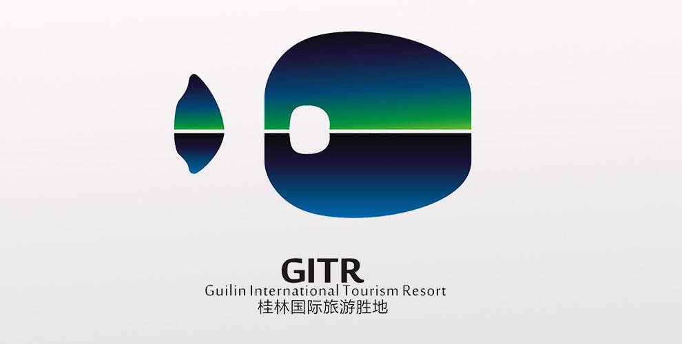 桂林旅游标志设计