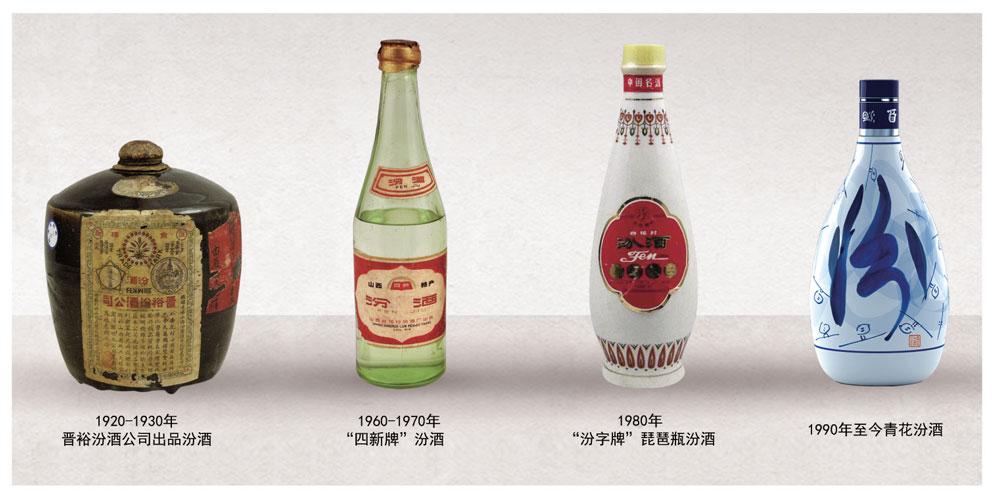 白酒品牌设计