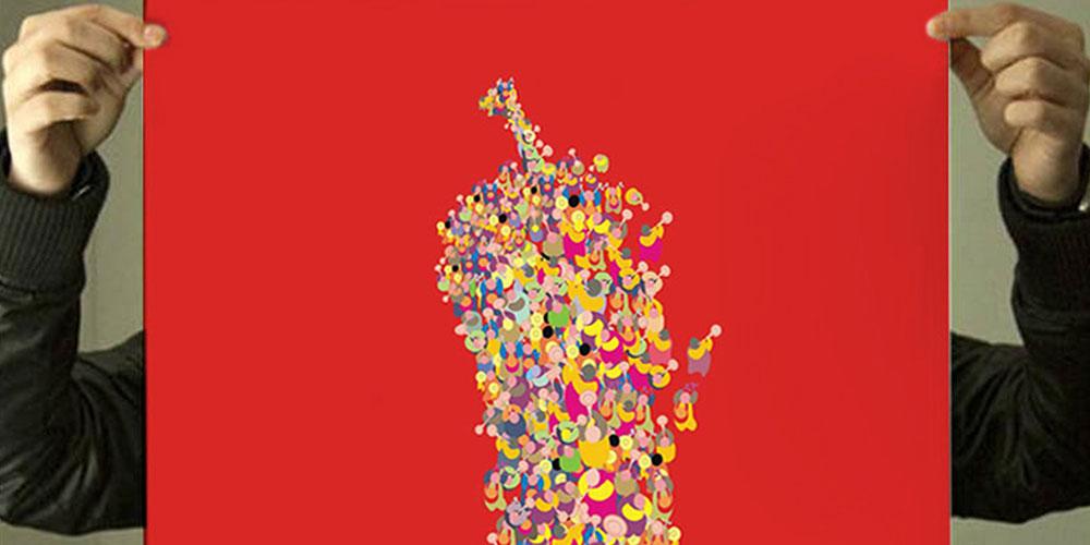 重庆城市标志设计效果图