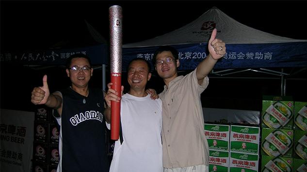 燕京啤酒 奥运有我