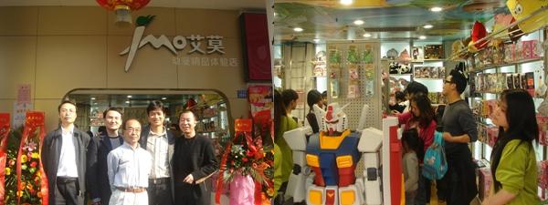 华夏动漫深圳东门步行街店开业