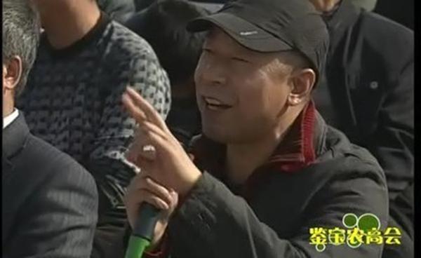 第二十届中国杨凌农高会仵博儒先生应邀担当鉴宝专家