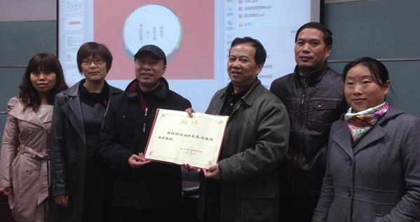 西北农林科技大学经济管理学院聘请仵博儒先生为客座教授