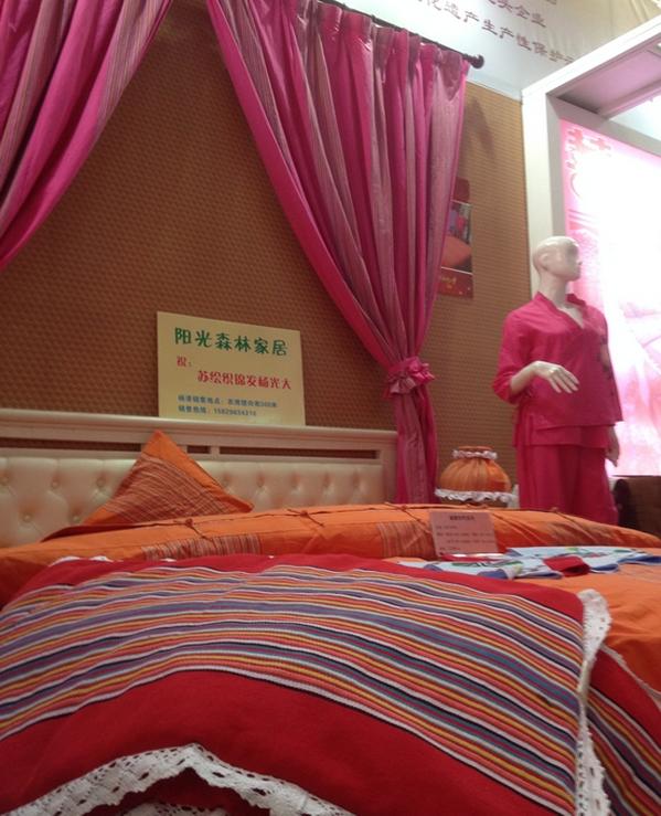 迈上与中国手织布艺第一品牌苏绘结为战略合作伙伴