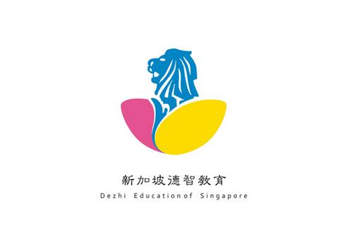 新加坡德智教育形象标识发布