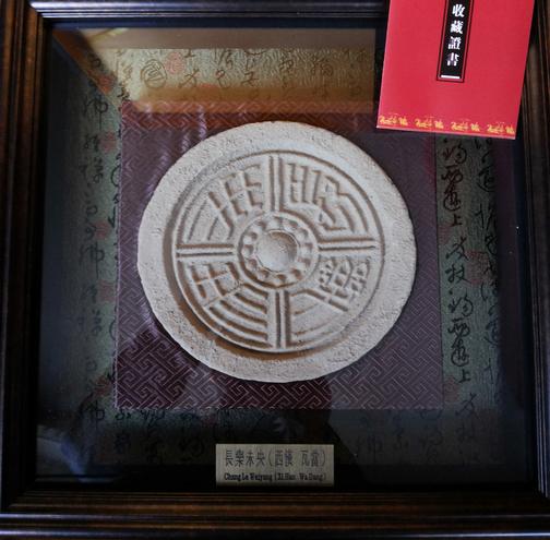 仵博儒先生会见陕西知名企业家、文物收藏家杨伯常先生
