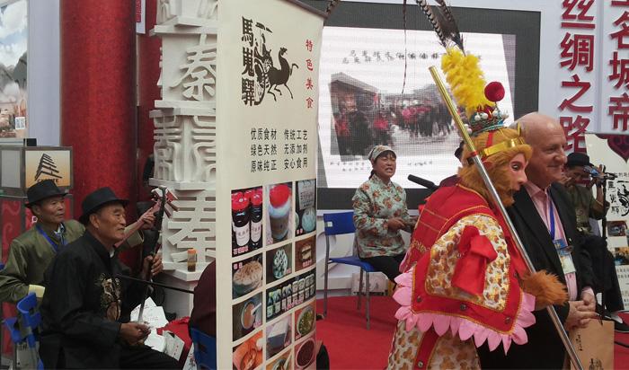 2014中国西安丝绸之路国际旅游博览会