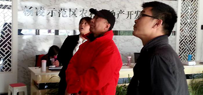 仵博儒应邀实地调研陕西农科地产