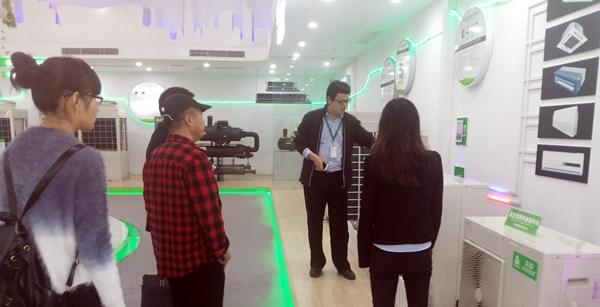 2015上海国际制冷设备展
