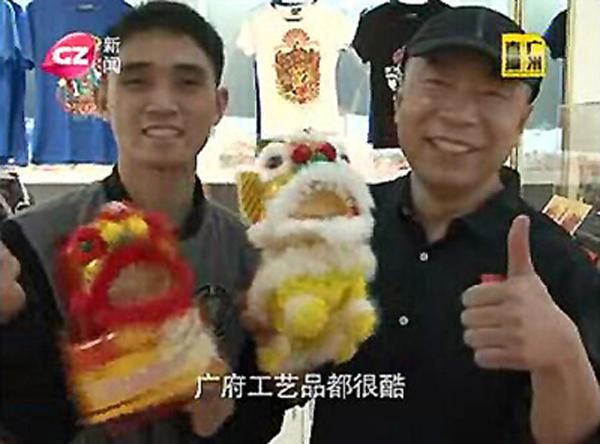 """广州电视台""""直播广州""""与迈上在广州有文化第一现场互动"""