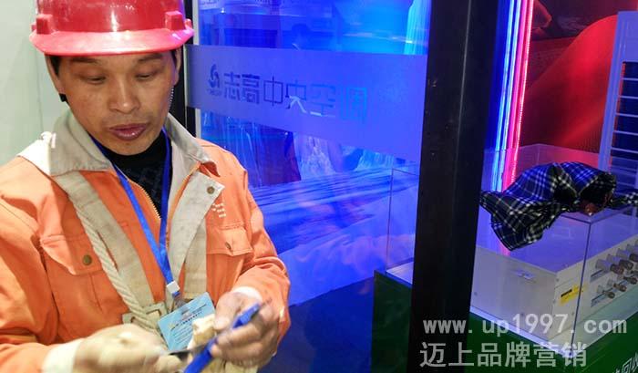 2015年度志高中央空调上海制冷展完美收官