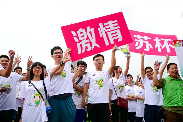 2015东莞苏迪曼杯颁奖仪式中国捧杯