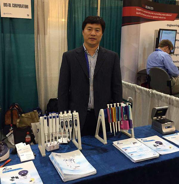 美国匹兹堡实验室展分析仪器展及科学仪器展