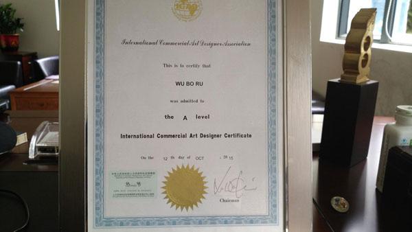 仵博儒先生入驻国际商业美术设计师-特级