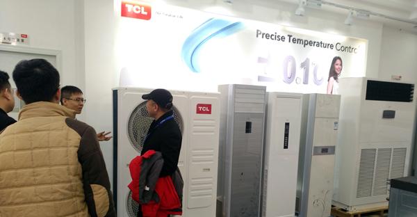 广州迈上品牌策划高层于2016/1/28应邀到访知名电器品牌TCL。