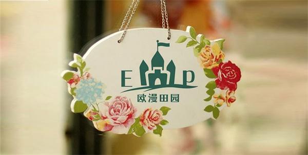 广州VI设计