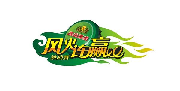 广州品牌策划公司