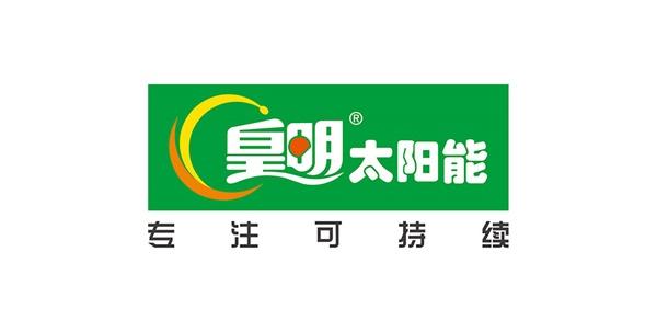 企业商标设计