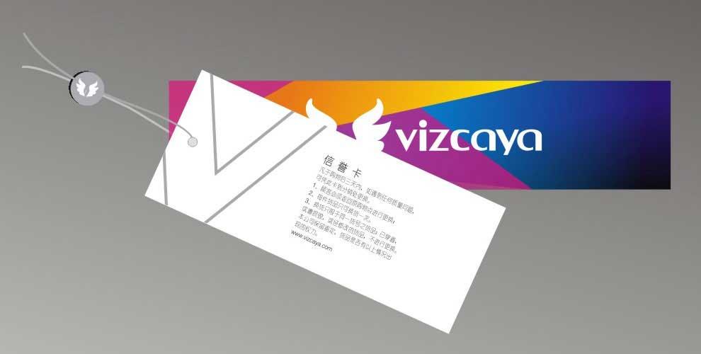 维诗凯亚网站