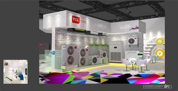 TCL展会展架设计