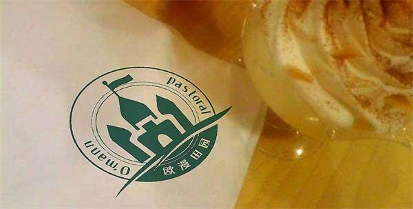 茶饮品牌设计流程