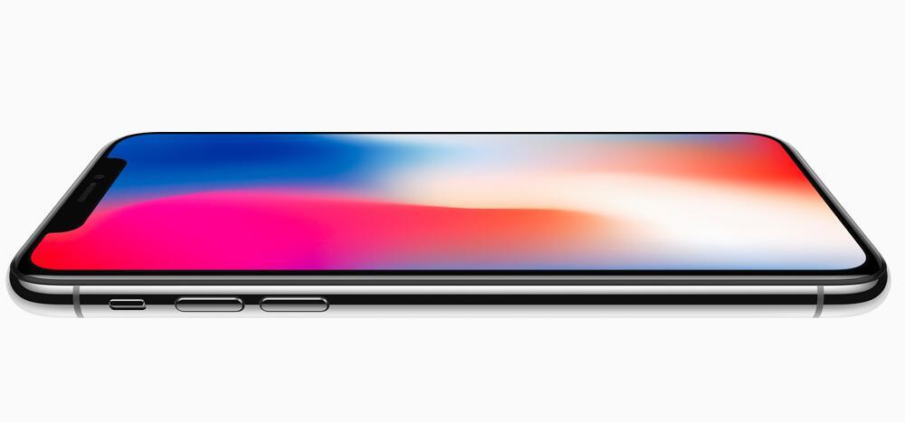 iPhone8发布价格