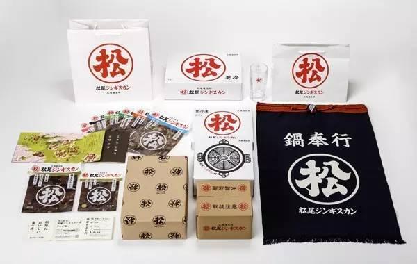 日本食品包装设计欣赏
