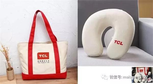 TCL会展营销